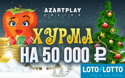 Lottery Online Casino AzartPlay