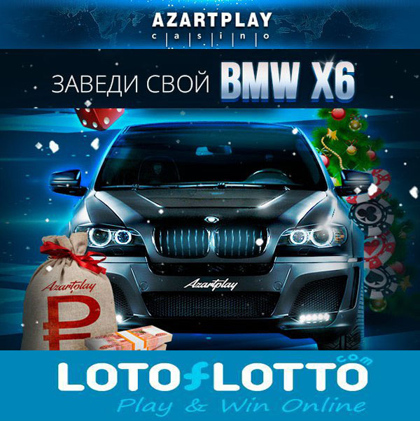 AzartPlay Casino BMW X6