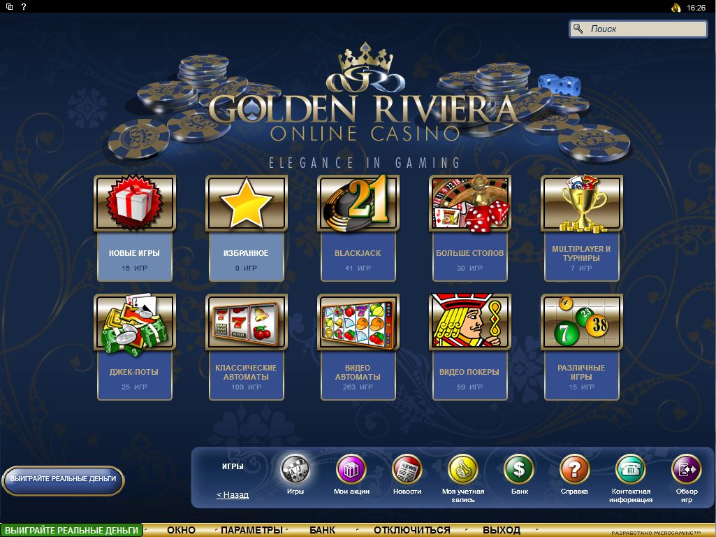 Golden Riviera Casino Games