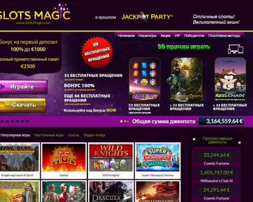 Slots Magic Casino Site