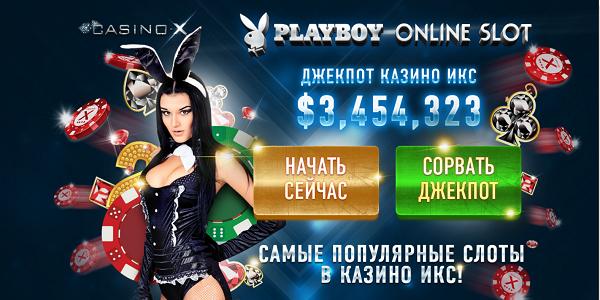 Ч ком казино продам игровые автоматы ростов